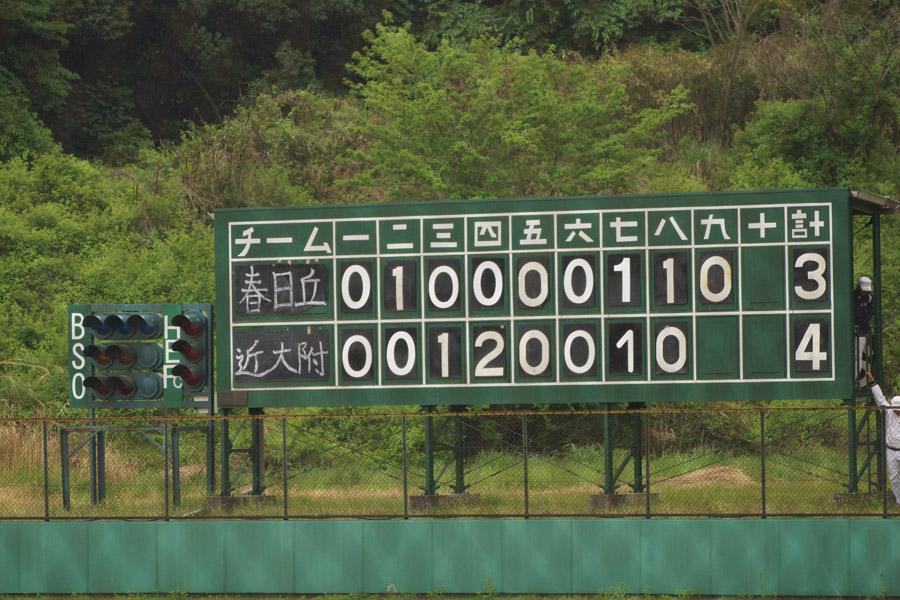 20140505-1_四回戦_2
