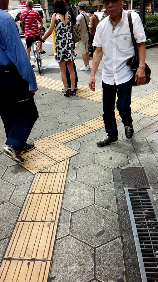 20140709-1_おねーちゃん_3