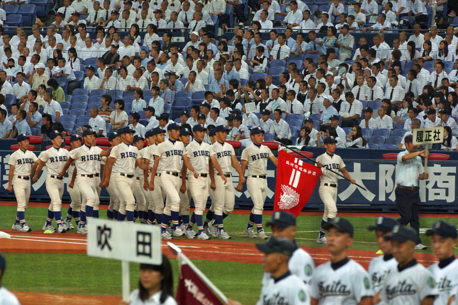 20140712_96th大阪大会開会式_2