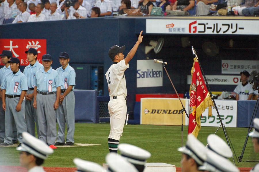 20140712_96th大阪大会開会式_4