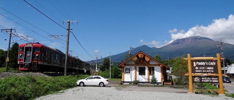 DSC00145c_なつまち列車