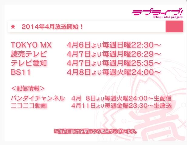 Baidu IME_2014-3-8_20-5-12