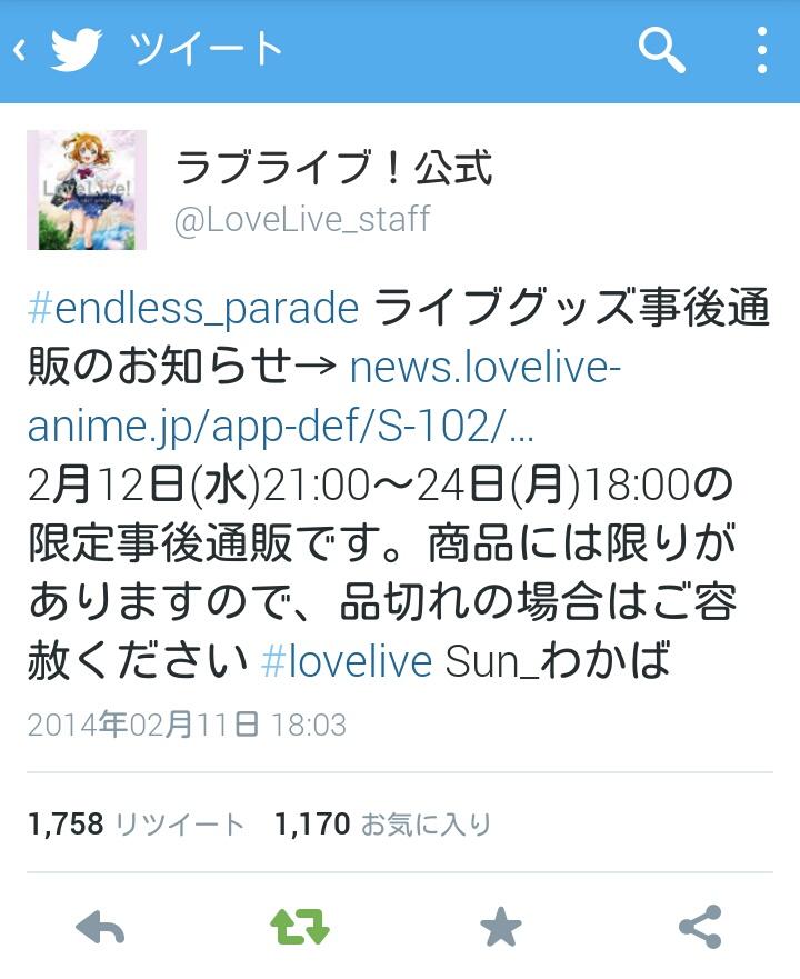 IMG_20140212_000638.jpg