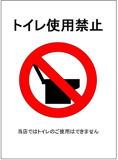 PDFのダウンロード禁止対策はできていますか? -  …