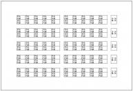 座席表のテンプレート・フォーマット・雛形