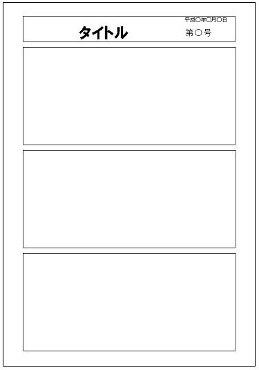 学校・校務 - エクセルの雛形 ... : 中学校 漢字 : 中学
