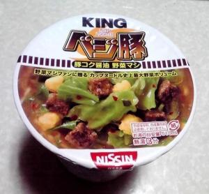 カップヌードル KING ベジ豚