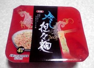 大黒 冷し担々麺