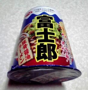 富士郎 豚骨醤油ラーメン