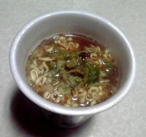 富士郎 豚骨醤油ラーメン(できあがり)
