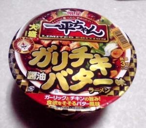 一平ちゃん 大盛 ガリチキ醤油バター味ラーメン