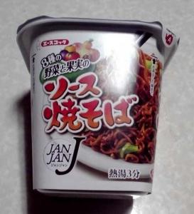 JANJAN ソース焼そば(2014年2月リニューアル版)