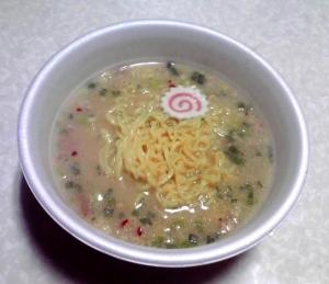 驚愕の麺1.5玉 濃コク鶏白湯ラーメン(できあがり)