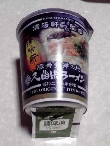 味のマルタイ 清陽軒監修 久留米ラーメン
