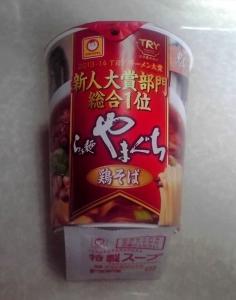 2013-14 TRY ラーメン大賞 やまぐち 鶏そば