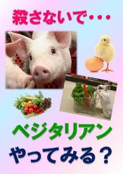 パネル 新畜産動物ぶた360