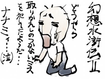 2014_05_17.jpg
