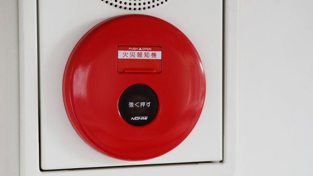 警報機1枚目 640x360サンプル