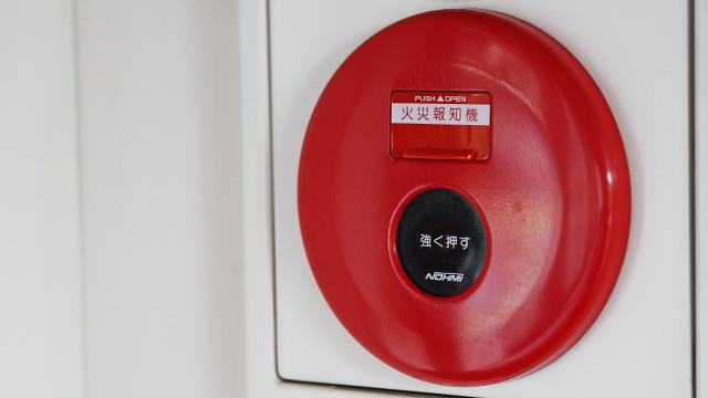 警報機2枚目 640x360サンプル
