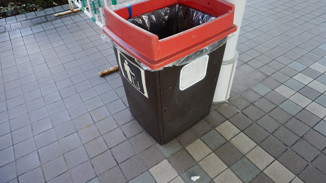 ゴミ箱4枚目 640x360サンプル