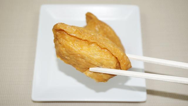 寿司1枚目 640x360サンプル