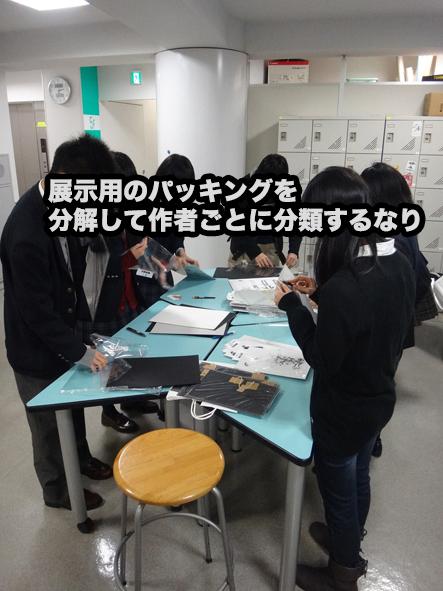 DSC01369.jpg
