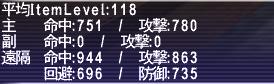140903FFXI090b.jpg