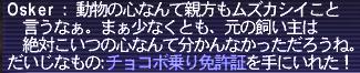 img_20140620_104213.jpg