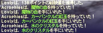 img_20140624_184412.jpg