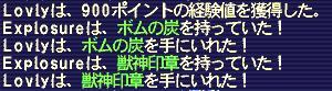 img_20140630_111843.jpg