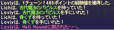 img_20140630_155350a.jpg
