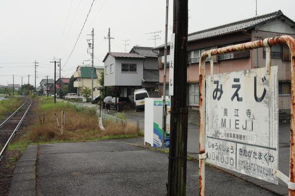 140713-tarumi-06.jpg