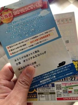 シマノD賞