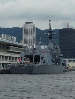 最新鋭護衛艦116 てるづき