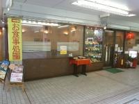 Ikeda_KoryuHanten_01.jpg