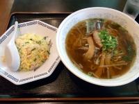 Ikeda_KoryuHanten_02.jpg