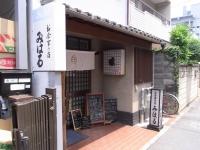 Miharu_01.jpg