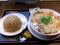 Miharu_02.jpg