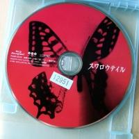 SwallowtailButterfly.jpg