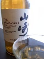 TheYamazaki_02.jpg