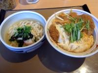 Yayoiken_Uehonmachi_02.jpg