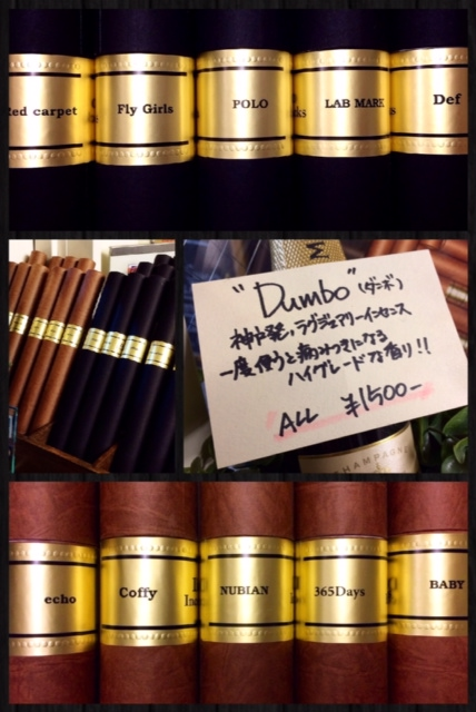 dumbo_20140315202846175.jpg