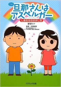 ツナさん本3