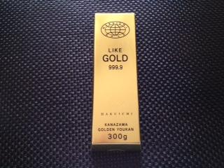 GOLD土産