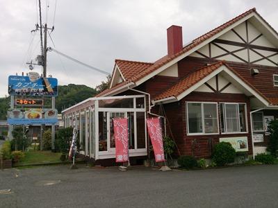 8 13淡路島カプチーノさん