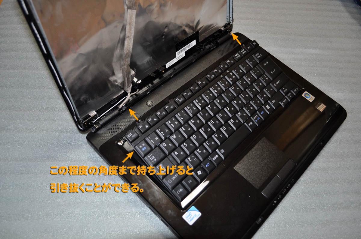 LCDPanel-13