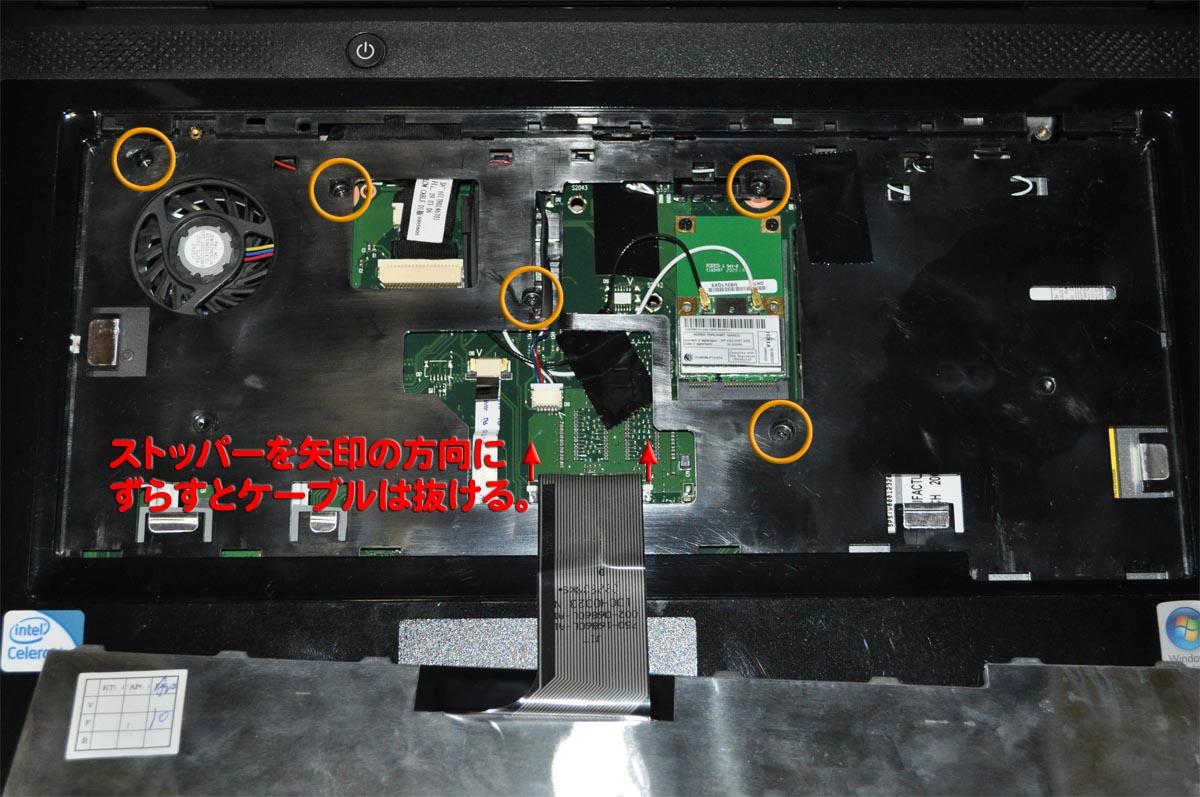 LCDPanel-14-2