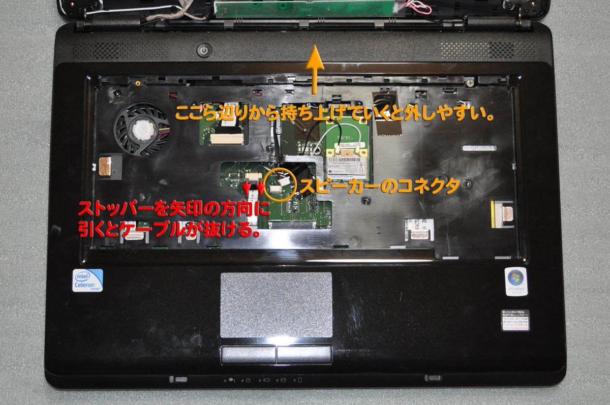 LCDPanel-15-3