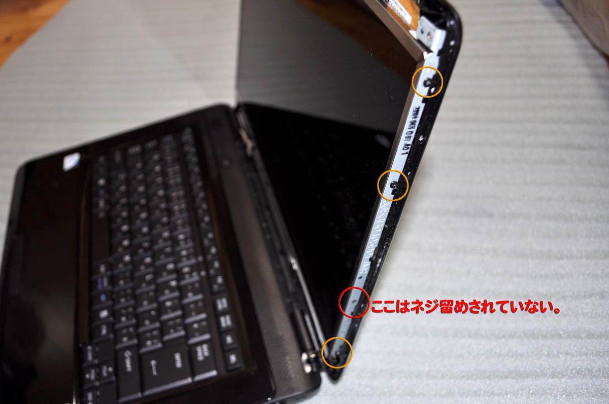 LCDPanel-3