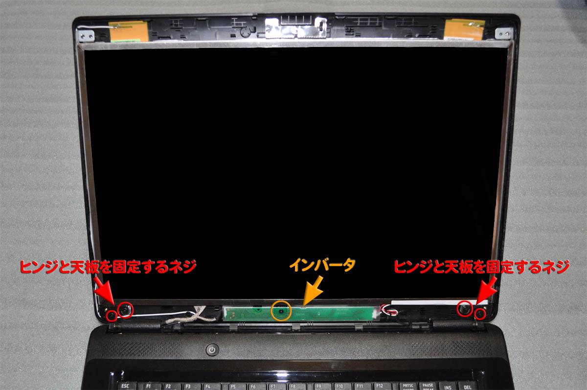 LCDPanel-4